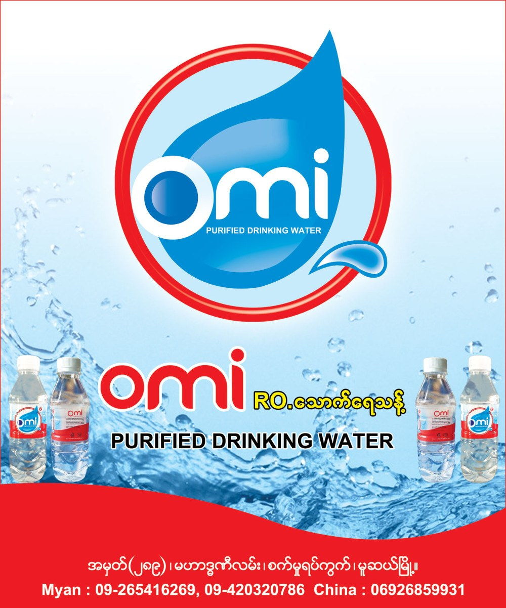 OmiDrinking Water [Manu/Dist]